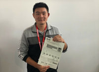 IELTS Testimonial - Chieh-Chih Wang